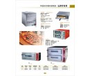 PIZZA OVEN SERIES T18