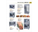 BBQ OVEN SERIES T22